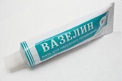 Вазелін - продукт переробки нафти