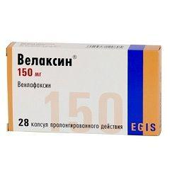 Капсули Велаксин в дозуванні 150 мг