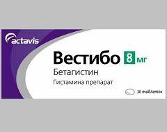 Таблетки Вестібо в дозуванні 8 мг