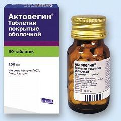 Актовегін - один з препаратів для лікування вестибуло-атактична синдрому