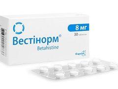 Вестінорм в дозуванні 8 мг
