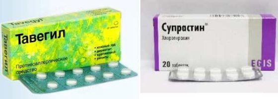 антигістамінні препарати