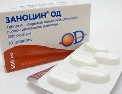 Заноцин ОД - таблетки пролонгованої дії