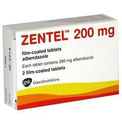 Таблетки Зентелу в дозуванні 200 мг