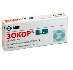 Таблетки Зокор 10 мг