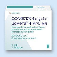 Форма випуску Зомети - концентрат для приготування розчину для інфузій