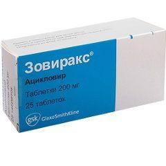 Таблетки Зовиракс в дозуванні 200 мг
